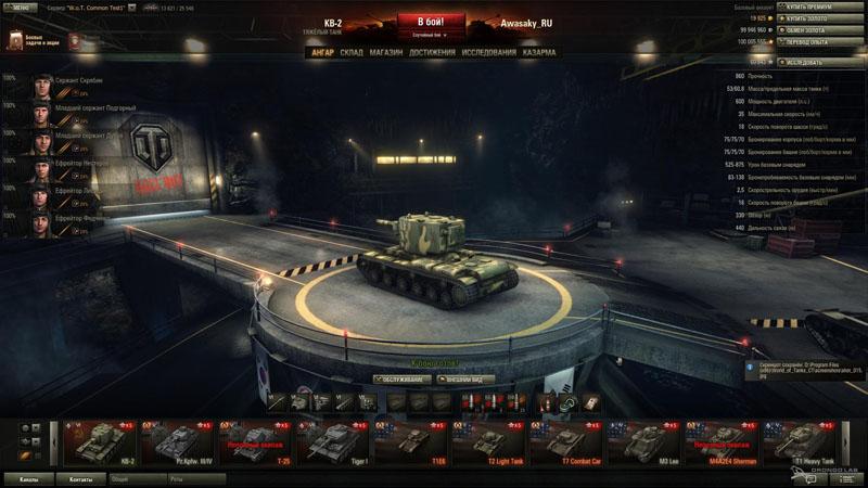 В игре у вас будет возможность выбрать боевую машину из более чем 380 видов танков и самоходных орудий