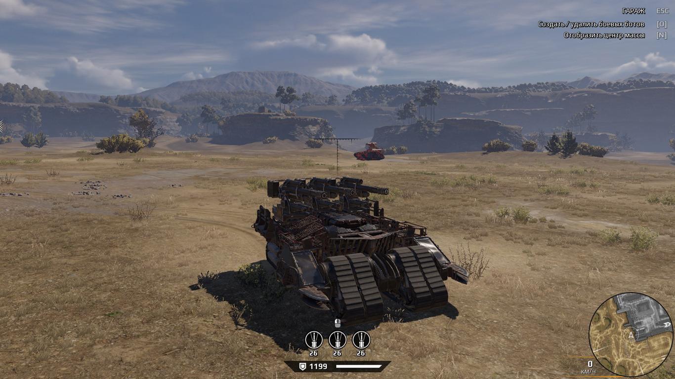 Нетипичный танк на скоростных гусеницах.